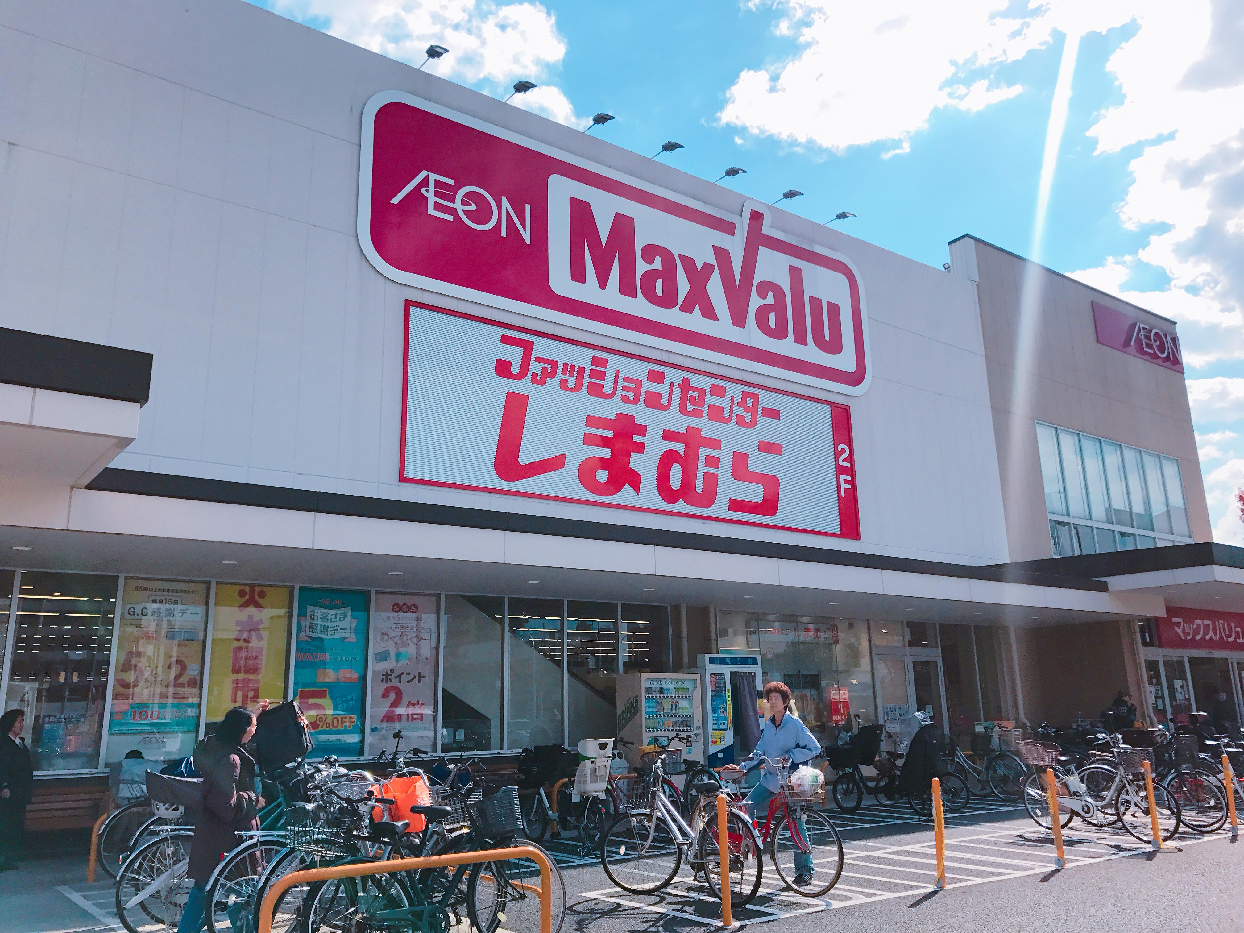 时间停止超市篇高清_life超市主要遍布在关东及近畿区域,营业时间为早上九点至半夜十二点