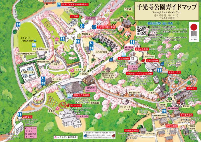 山阴县地图高清版本