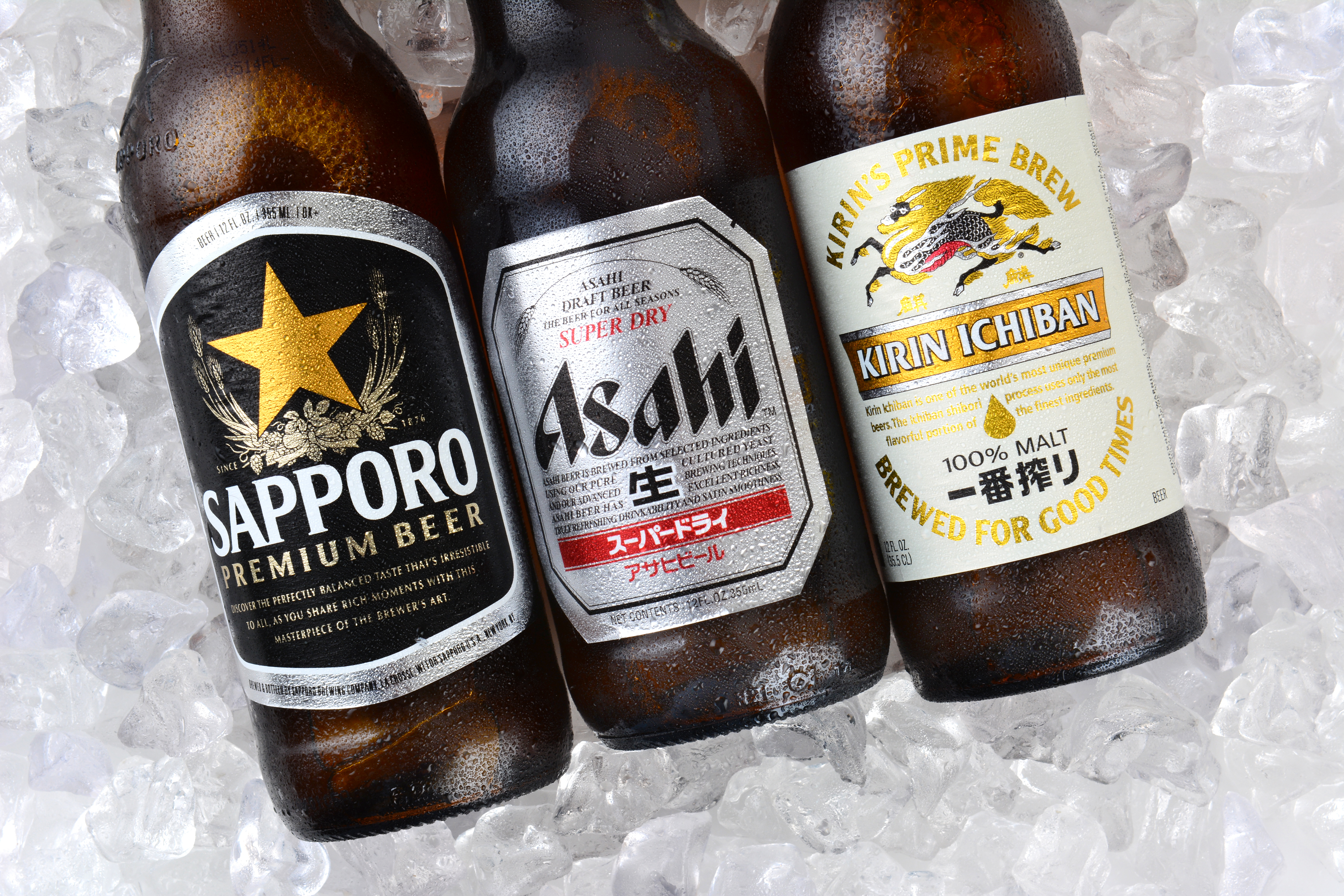 japanese beer market is the worlds (newser) - for the past three years, the biggest-selling beer in the world was a brew you've probably never heard of: china's snow beer, reports the telegraph and with the chinese beer market.