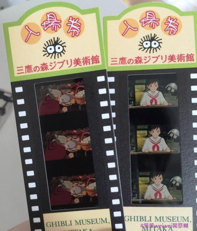 【動漫迷必踩景點】日本十大動漫主題景點你不可不知! 3
