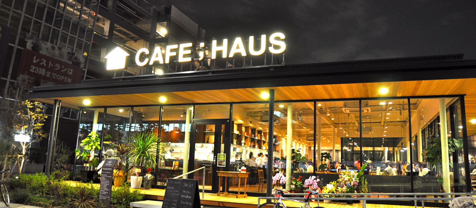 cafe haus - travel tips - odigo - Haus Japan