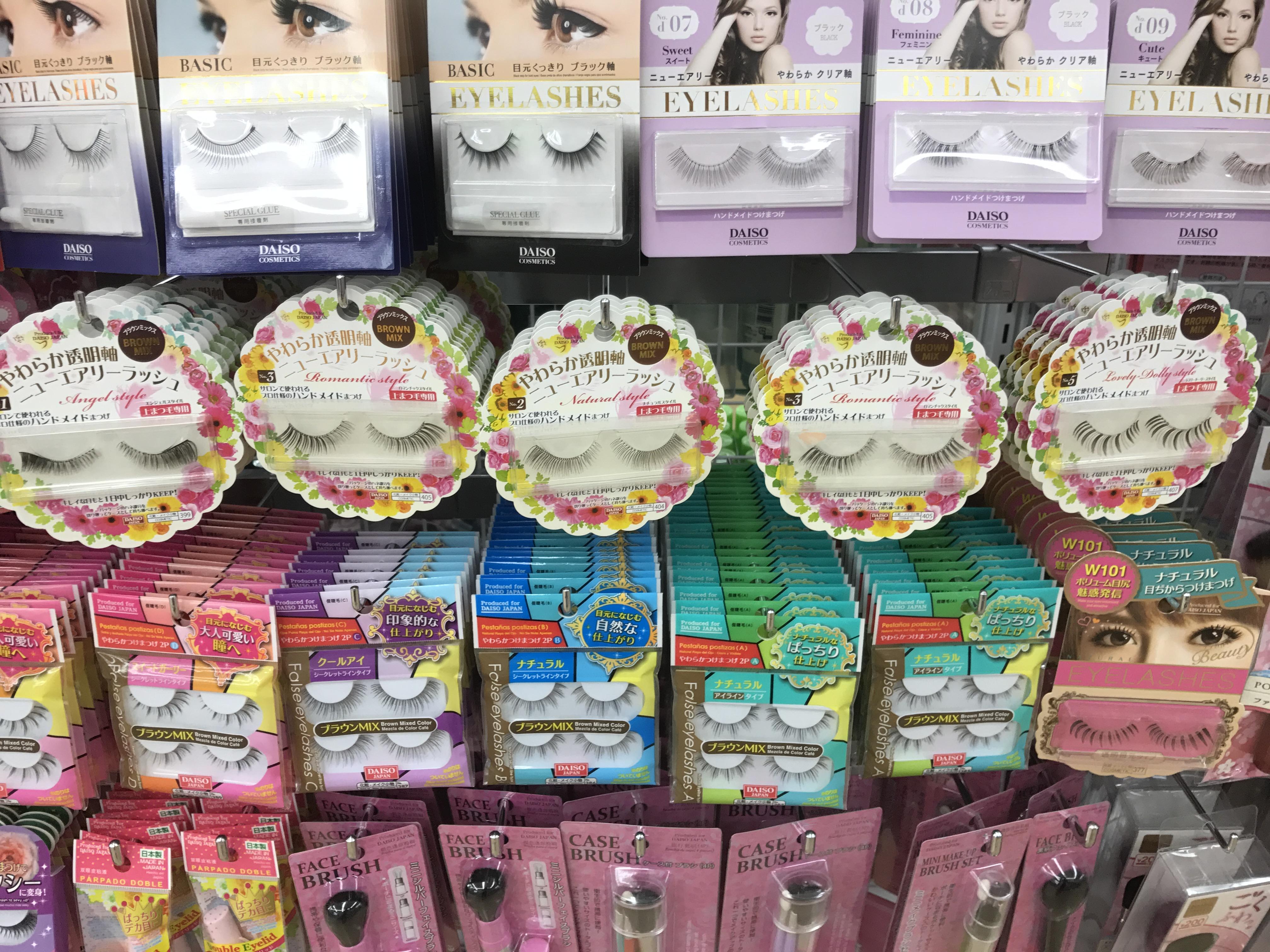 Кто был в токио какую купить косметику молодость актив эйвон