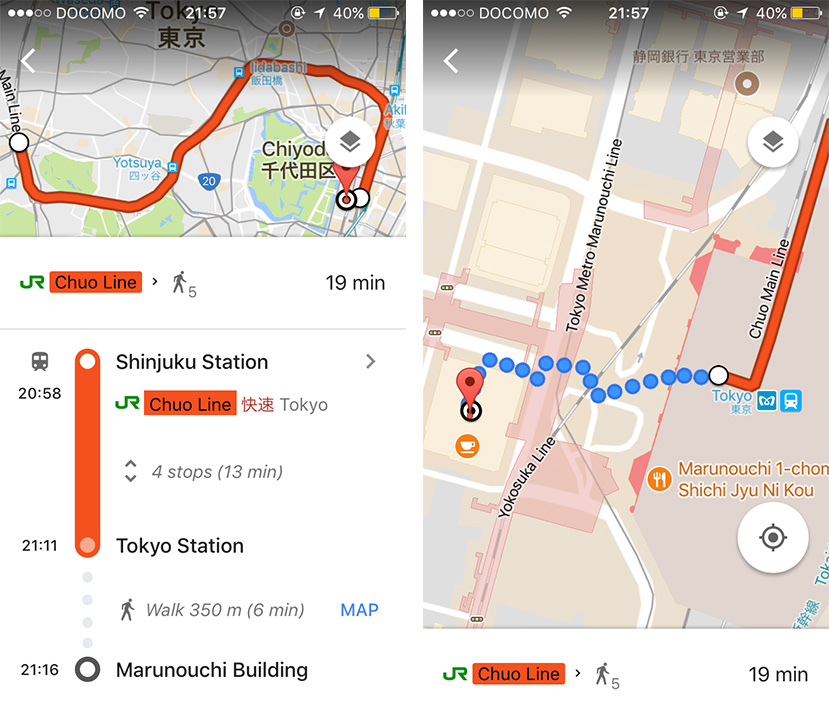 Tackling Tokyo Trains with Confidence! 3 Great Train Apps!   Tokyo