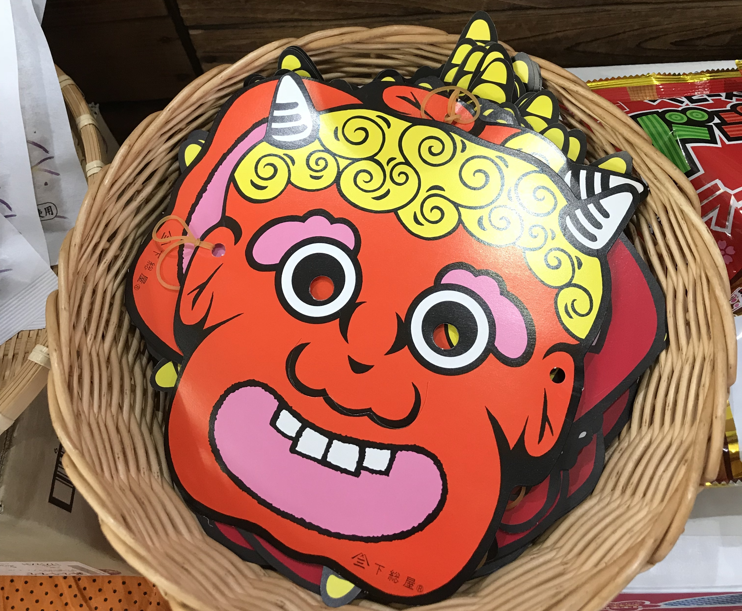 are you ready for setsubun  what you need to know before