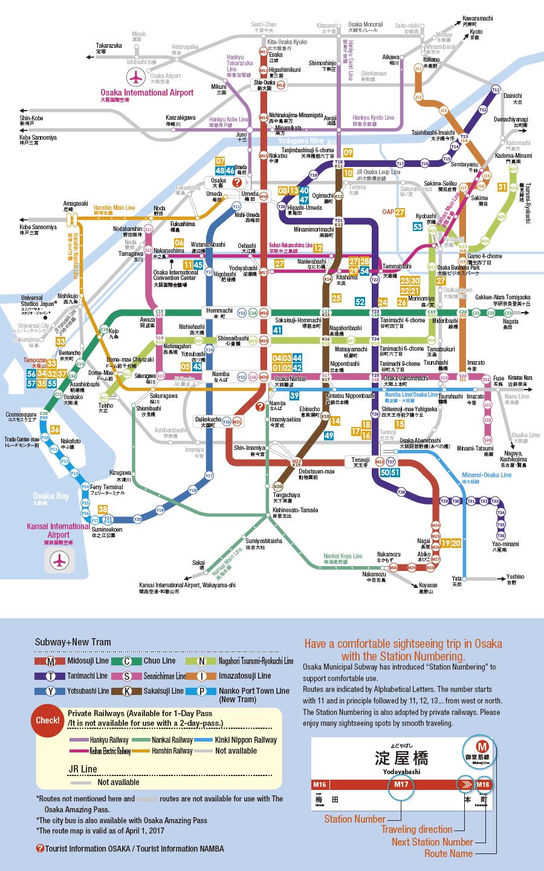 Osaka Subway Map T Shirt.A Must Buy Item To Travel In Osaka Osaka Amazing Pass Tokyo