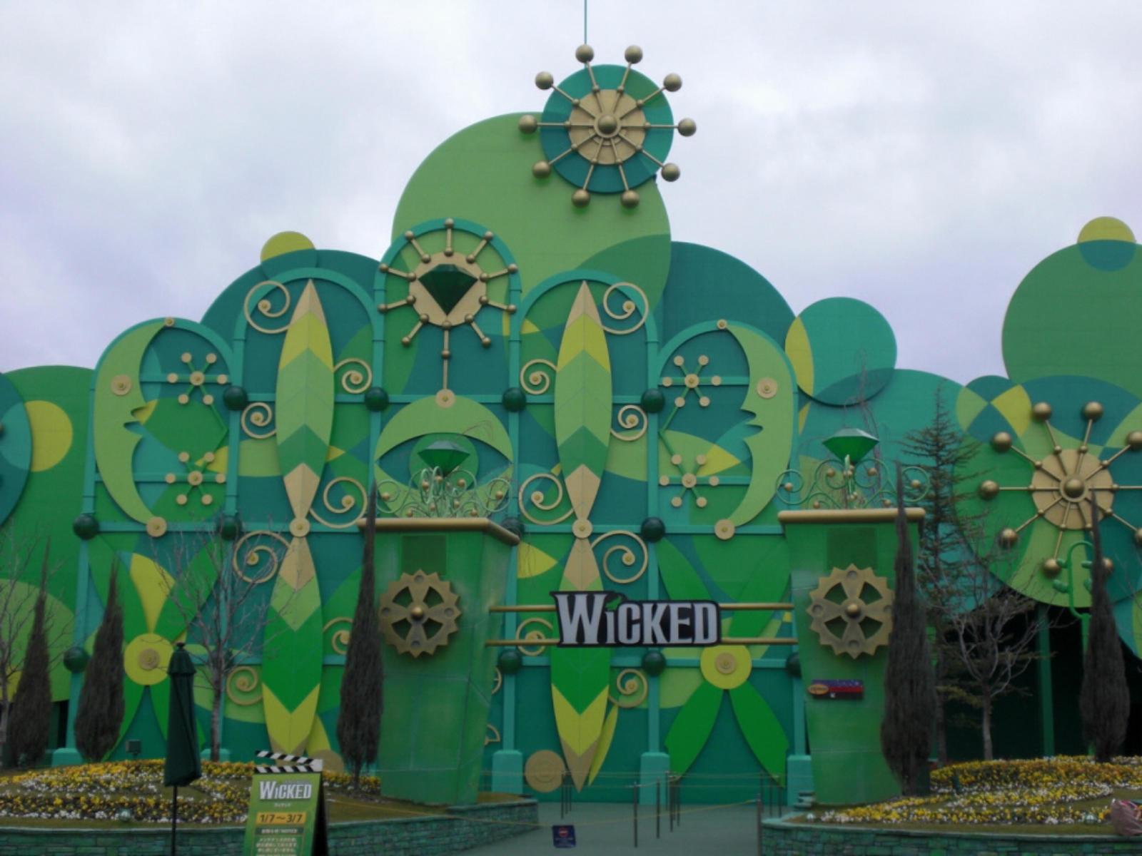 Garden Centre: Universal Studios Japan / USJ