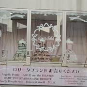 Closet Child Harajuku Hours Storage Anization