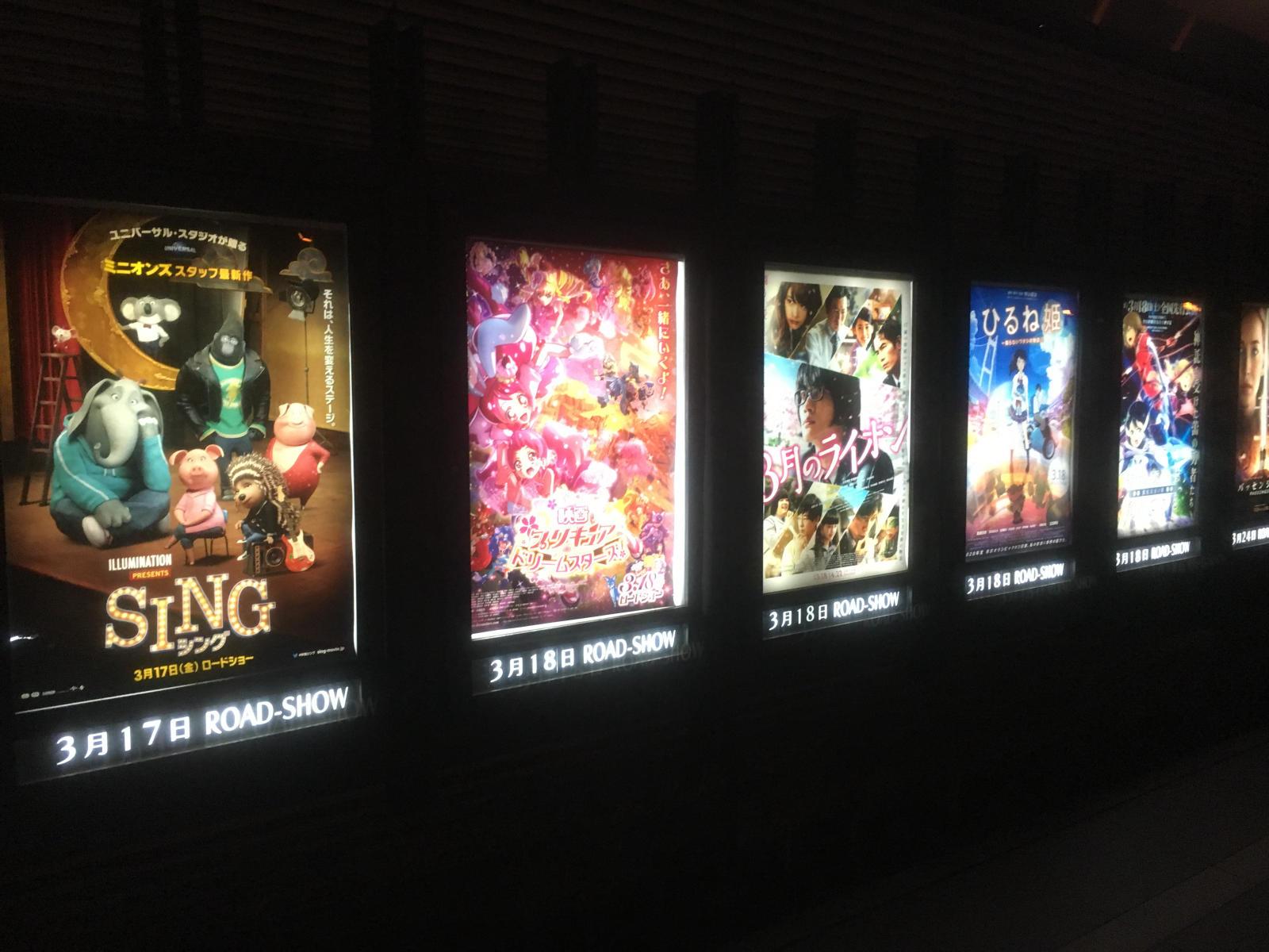 go see a movie a guide to japanese movie theaters odigo