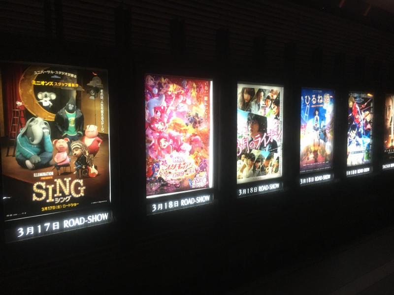 go see a movie a guide to japanese movie theaters odigo �����