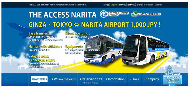 naik bus murah dari narita ke tokyo