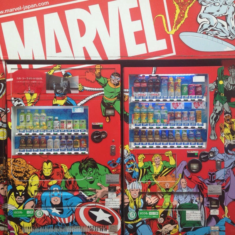 Drink vending machines in Japan, and 5 reasons why they ...