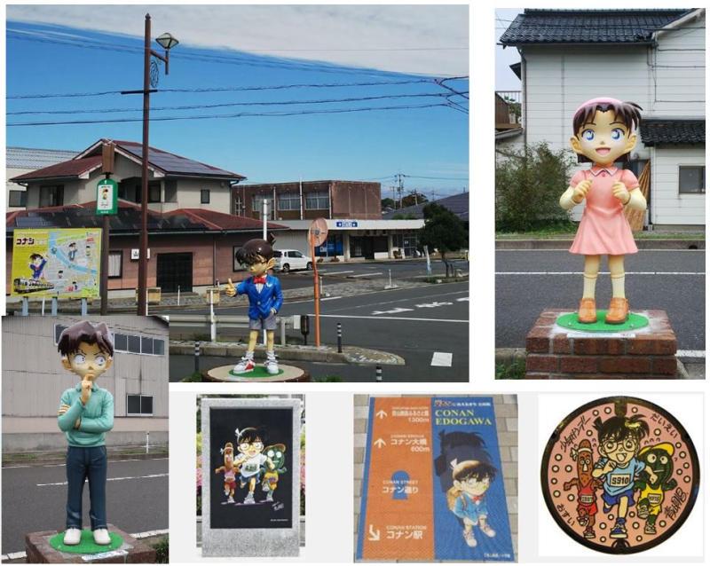 【動漫迷必踩景點】日本十大動漫主題景點你不可不知! 18