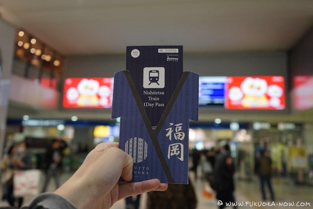 Marutto Fukuoka: Two Travel Passes in One   Tokyo Creative