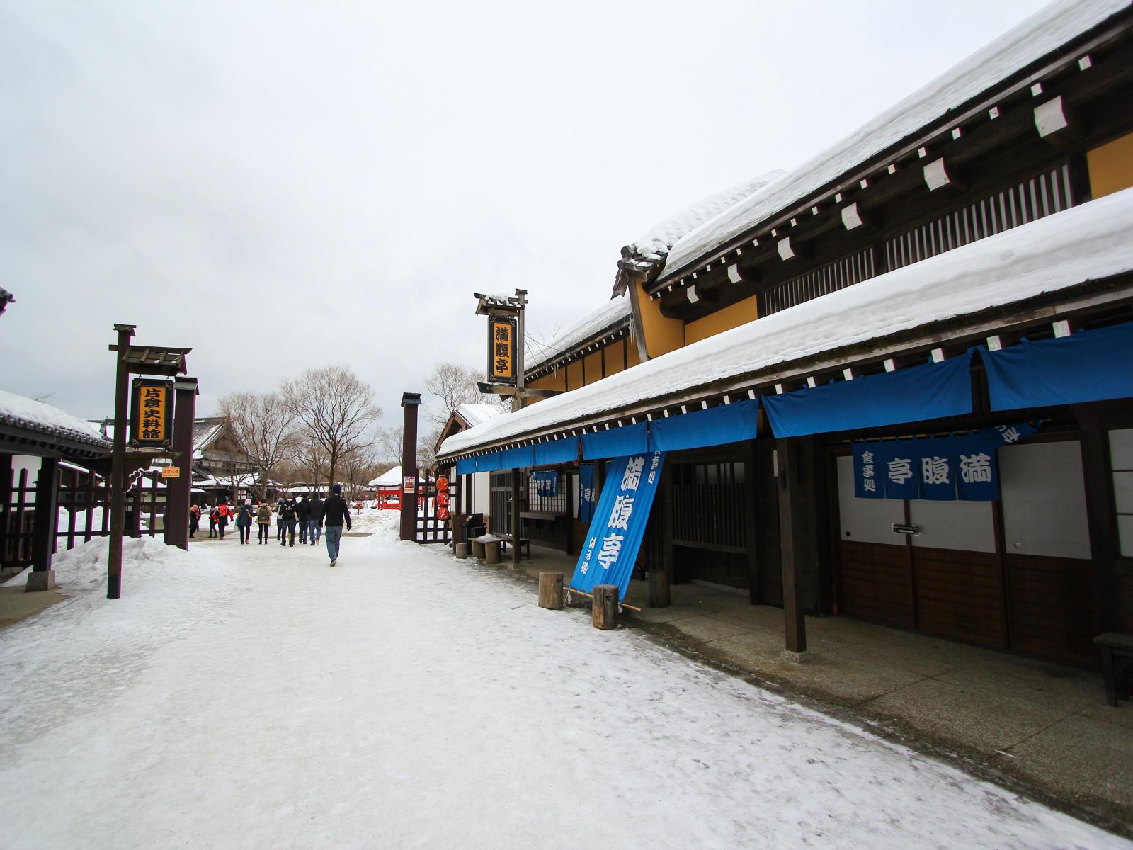 Noboribetsu Date Jidaimura Travel Tips Odigo