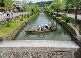 Kurashiki Canal Traditional Boat Tour