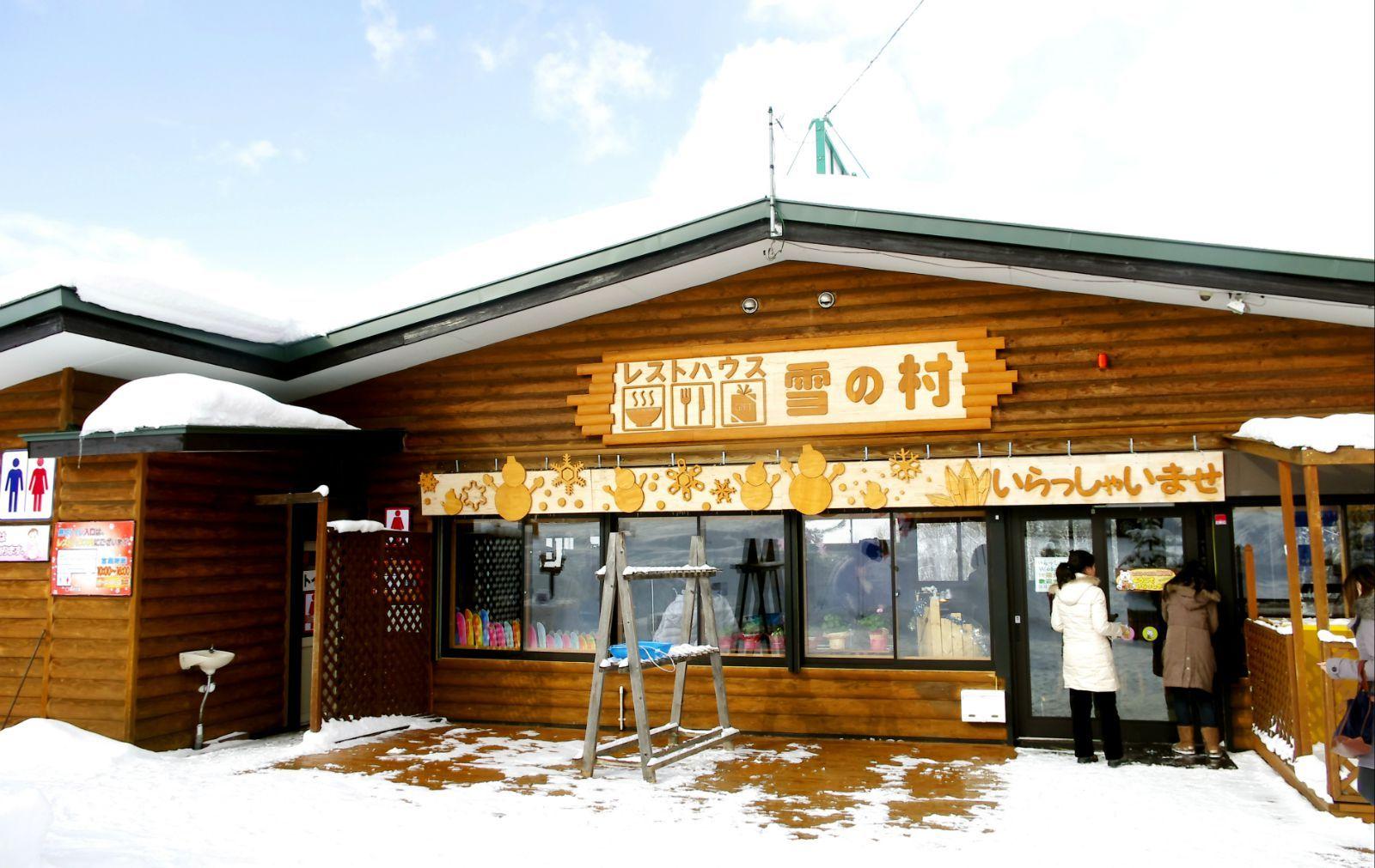 「旭山『雪の村』」的圖片搜尋結果