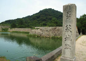 Hagi Castle Remains (Shizuki Park)