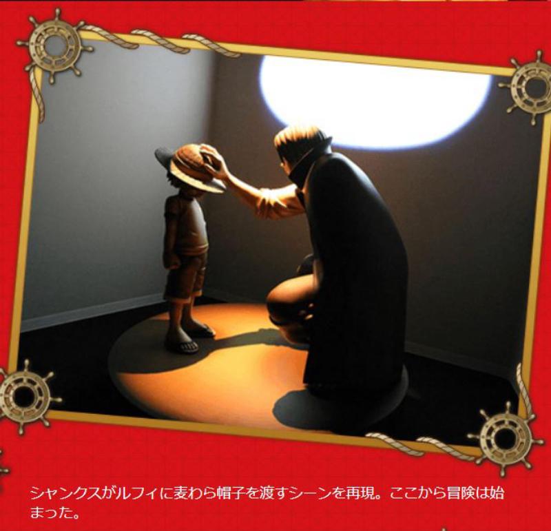 【動漫迷必踩景點】日本十大動漫主題景點你不可不知! 8