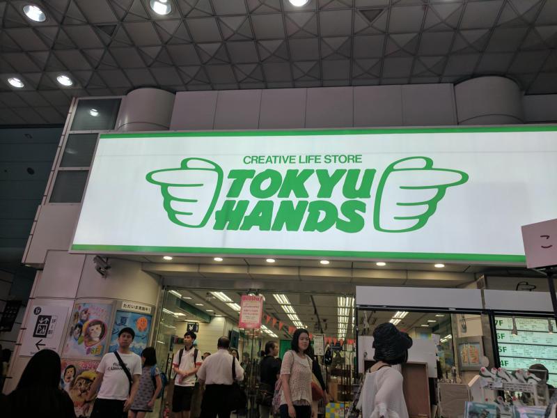 Things To Do In Ikebukuro Odigo