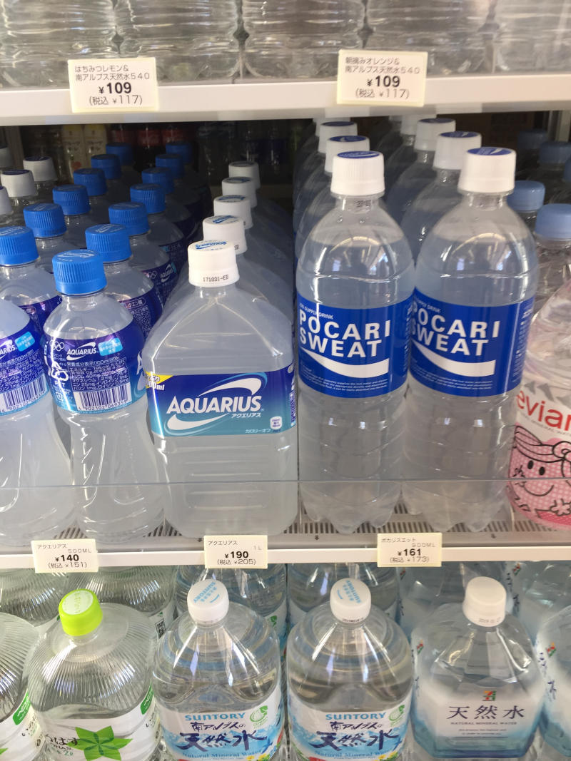 Bottled drinks you probably haven't seen out of Japan