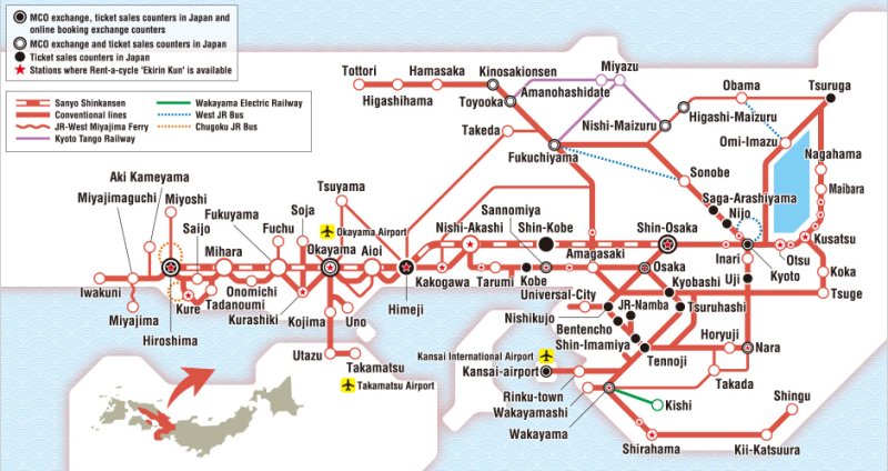 how to go to osaka from tokyo jr pass