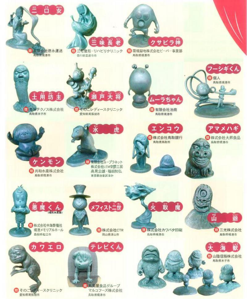 【動漫迷必踩景點】日本十大動漫主題景點你不可不知! 14