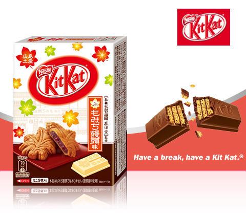 Manju Kitkat