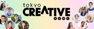 Tokyo Creative Play